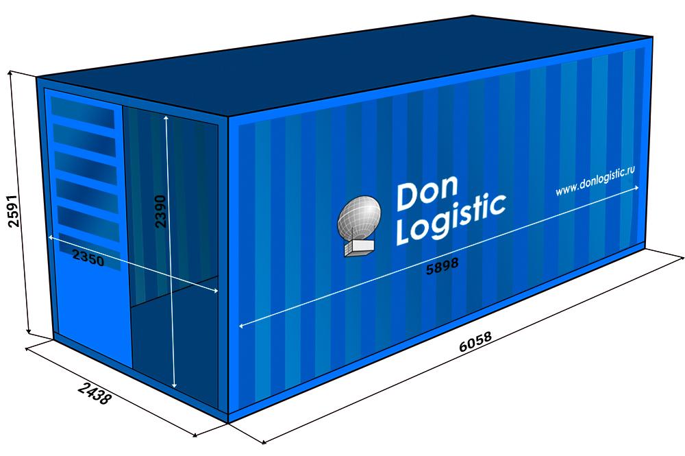 Доставка контейнера 20 футов