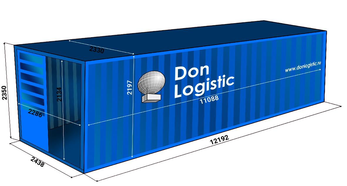 Перевезем контейнер 40 футов