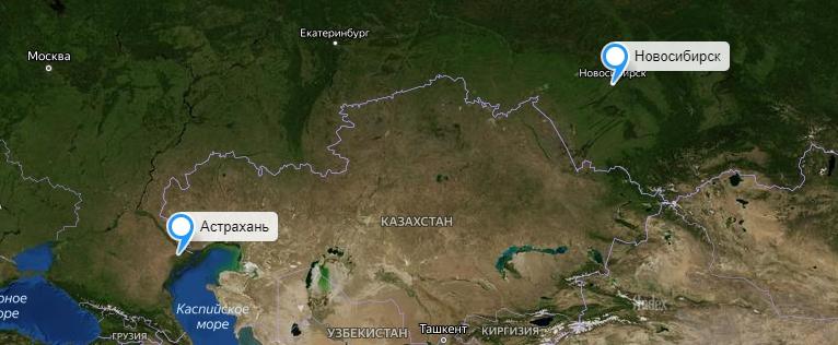 Грузоперевозки Новосибирск-Астрахань