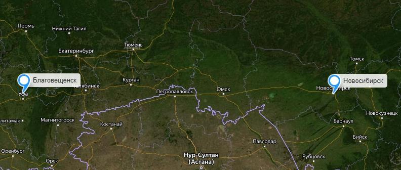 Грузоперевозки Новосибирск-Благовещенск