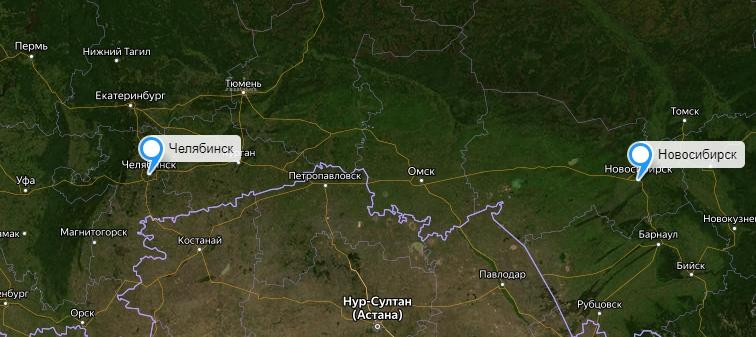 Грузоперевозки Новосибирск-Челябинск