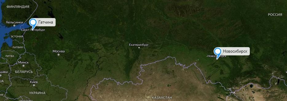 Грузоперевозки Новосибирск-Гатчина