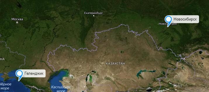 Грузоперевозки Новосибирск-Геленджик