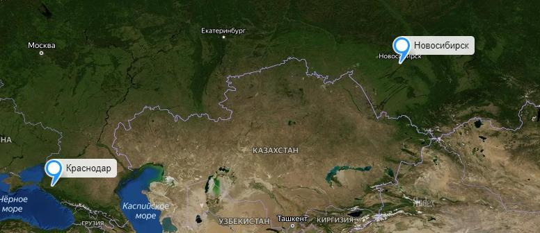 Грузоперевозки Новосибирск-Краснодар